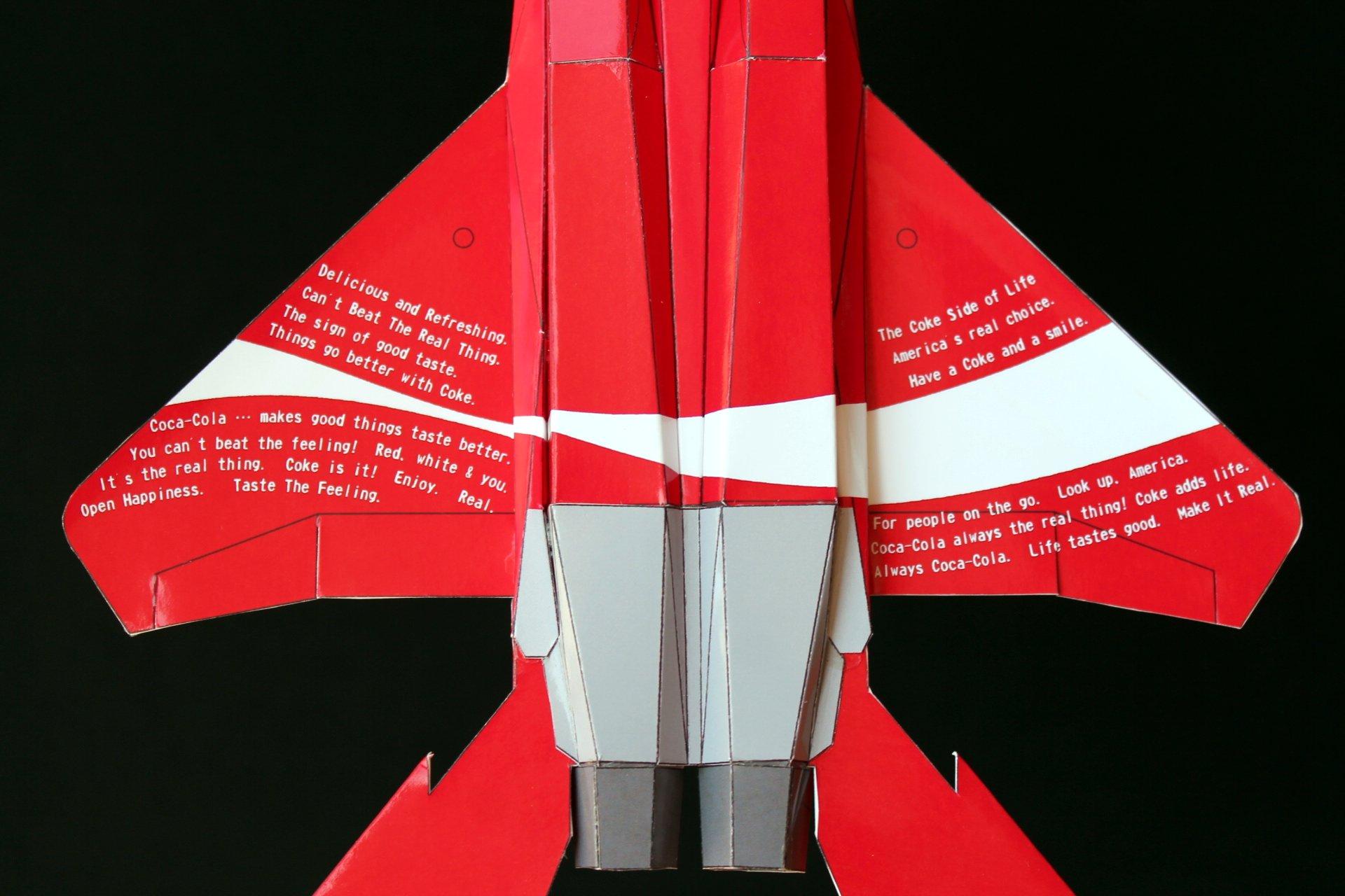 Coca-Cola Paper-F15-13