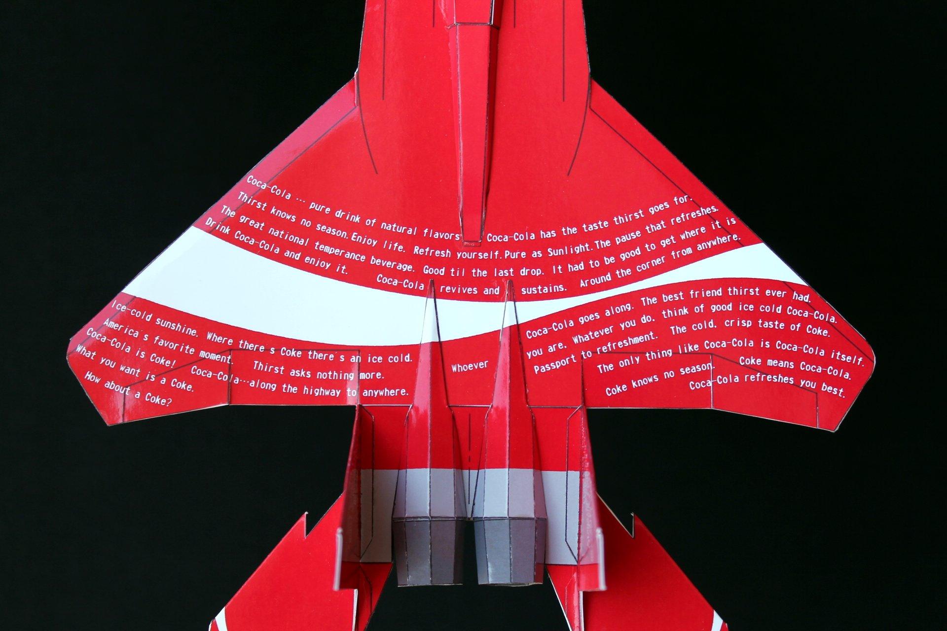 Coca-Cola Paper-F15-14